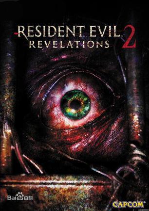 生化危机:启示录2 Resident Evil: Revelations 2
