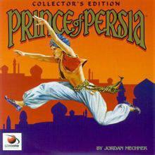 波斯王子 Prince of Persia