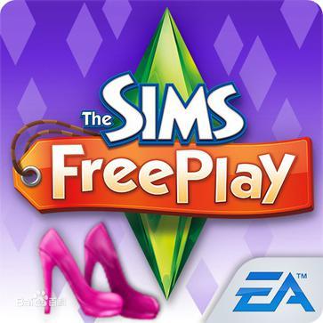 模拟人生免费版 The Sims™ FreePlay