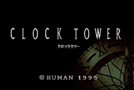 钟楼惊魂 Clock Tower