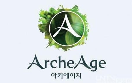 上古世纪 ArcheAge