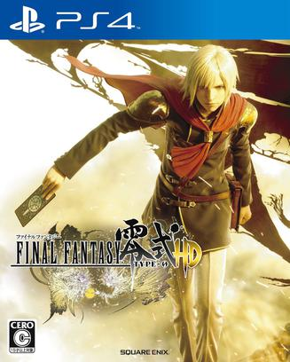 最终幻想零式HD FINAL FANTASY TYPE-0 HD
