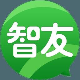 智友 (Android)