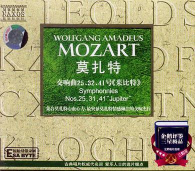 莫扎特交响曲25.32.41号(茱比特)(CD)