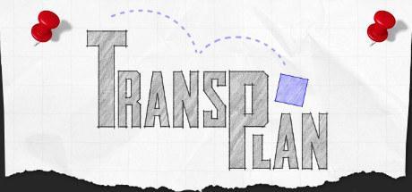 移植 TransPlan