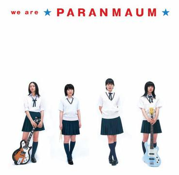 we are PARANMAUM