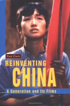 Re-inventing China