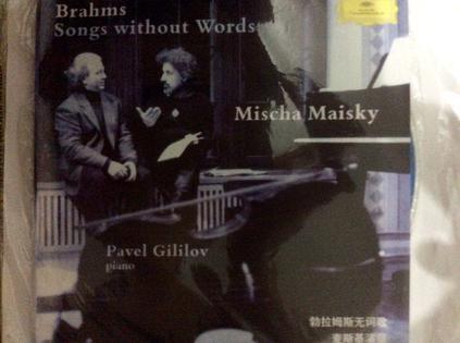 进口:勃拉姆斯:无词歌-麦斯基演奏大提琴(453 424-2)