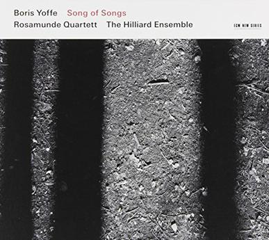 Boris Yoffe... - Boris Yoffe: Song of Songs