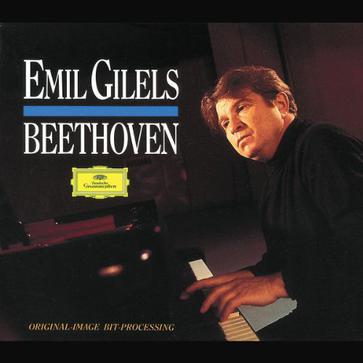 Beethoven: 29 Piano Sonatas / Gilels