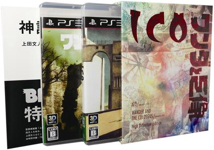 ICO和旺达与巨像 The Ico & Shadow of the Colossus Collection