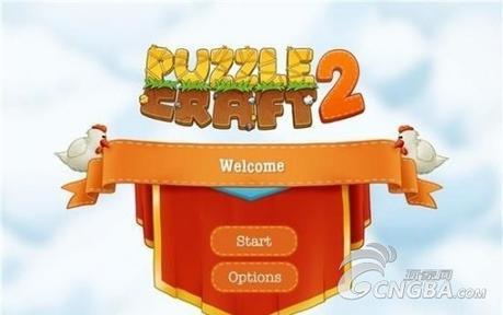 村庄日记2 Puzzle Craft2