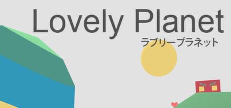 可爱星球 Lovely Planet