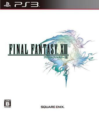 最终幻想13 Final Fantasy XIII