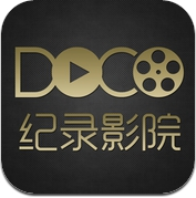Doco纪录影院 (iPad)
