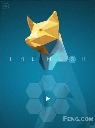 数字迷阵 the mesh