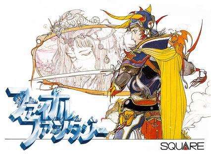 最终幻想 Final Fantasy