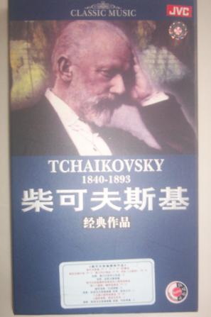 DH柴可夫斯基经典作品(4CD)