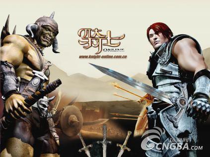 骑士Online Knight Online