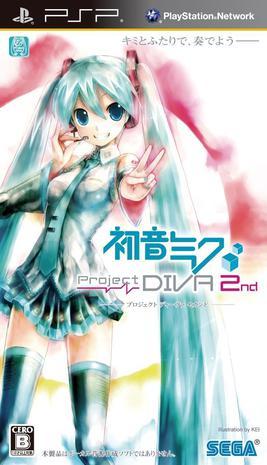 初音未来:歌姬计划2 初音ミク -Project DIVA- 2nd