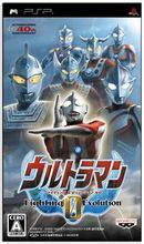 奥特曼格斗进化0 Ultraman Fighting Evolution  0
