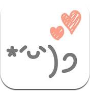 emoty - シンプルかわいい顔文字アプリ (iPhone / iPad)