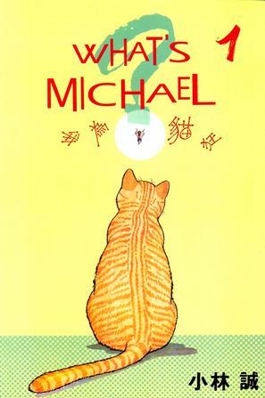 What's Michael (1)