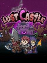 失落城堡 Lost Castle