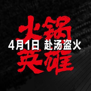 赵英俊 - 世界上不存在的歌