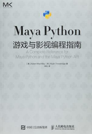 《Maya Python游戲與影視編程指南》txt,chm,pdf,epub,mobi電子書下載