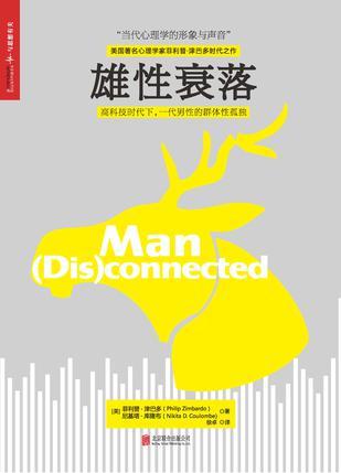 https://img1.doubanio.com/lpic/s28637289.jpg