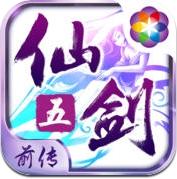 仙剑五前传-正版授权:蜀山秘境上线 全民夺宝决战蜀山 (iPhone / iPad)