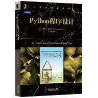 python 程序设计