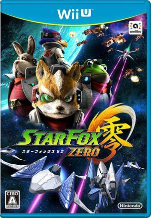 星际火狐:零 スターフォックス ゼロ