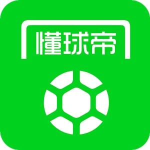 懂球帝 - 足球迷神器(足球、直播、体育、足彩、足球比分) (Android)