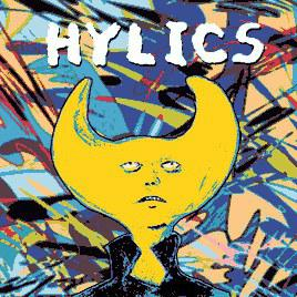 实质 Hylics