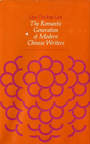The Romantic Generation of Chinese Writers