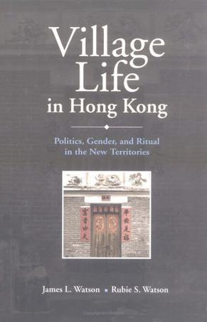 Village Life in Hong Kong
