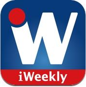 iWeekly 世界公民行动读本 for iPad (iPad)