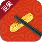 舌尖上的中国-豆果菜谱精选 (iPhone / iPad)