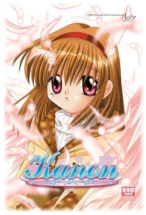 雪之少女 Kanon