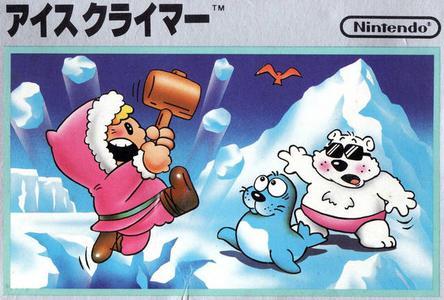 敲冰块 アイスクライマー