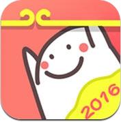 元气弹—— 一个有点二的脑洞娱乐社区! (iPhone / iPad)