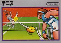 网球 テニス