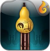 葫芦丝 (iPhone / iPad)