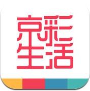 京彩生活—北京银行手机银行客户端 (iPhone / iPad)