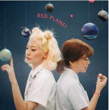 脸红的思春期... - Full Album RED PLANET
