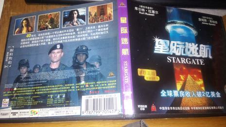 星际之门STARGATE(中录德加拉国语2VCD)