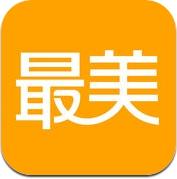 最美应用 (iPhone / iPad)