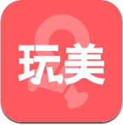玩美自由行-出境游行程助手.自助游旅行攻略指南 (iPhone / iPad)